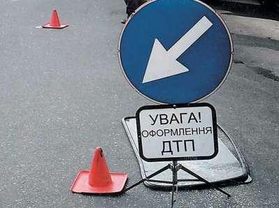 http://autonews-ua.info/userfiles/image/45847873_DTP_oformlenie.jpg